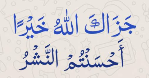 الاســـم:أبو مروان (35717674) .jpg المشاهدات: 129 الحجـــم:104.6 كيلوبايت