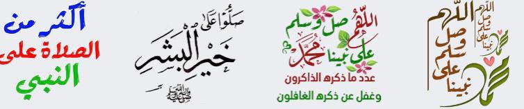 الاســـم:محمد (34931207) .jpg المشاهدات: 113 الحجـــم:21.7 كيلوبايت