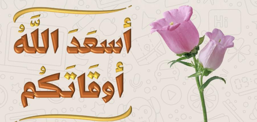 الاســـم:أبو مروان (35717654) .jpg المشاهدات: 103 الحجـــم:264.8 كيلوبايت