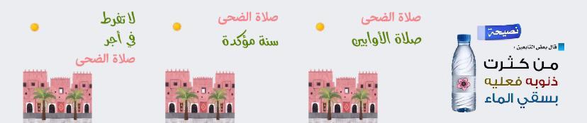 الاســـم:محمد (34931204) .jpg المشاهدات: 45 الحجـــم:17.1 كيلوبايت