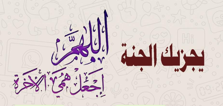 الاســـم:أبو مروان (35717635) .jpg المشاهدات: 473 الحجـــم:244.2 كيلوبايت